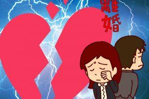 森昌子氏の離婚原因はDVではない