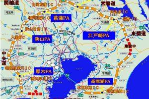 圏央道のサービスエリア一覧の地図