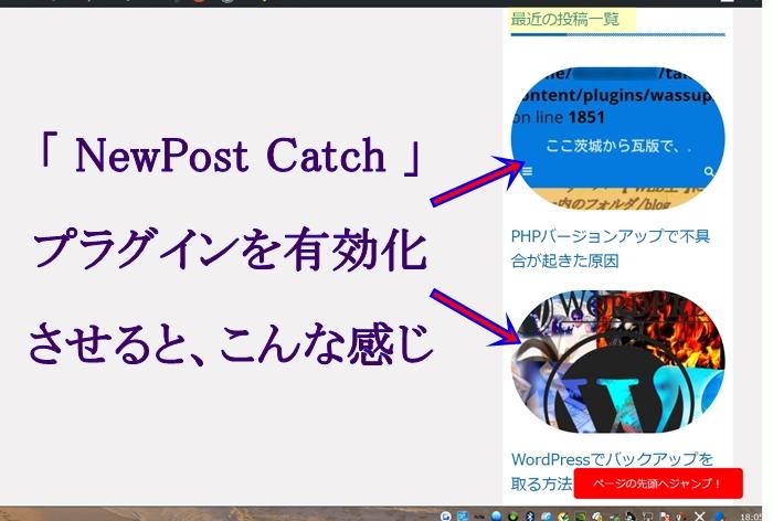 NewPost-Cache