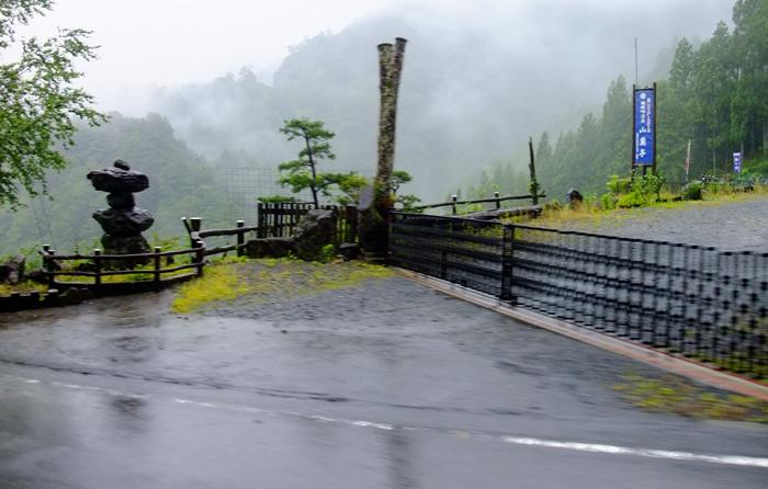chichibu-road