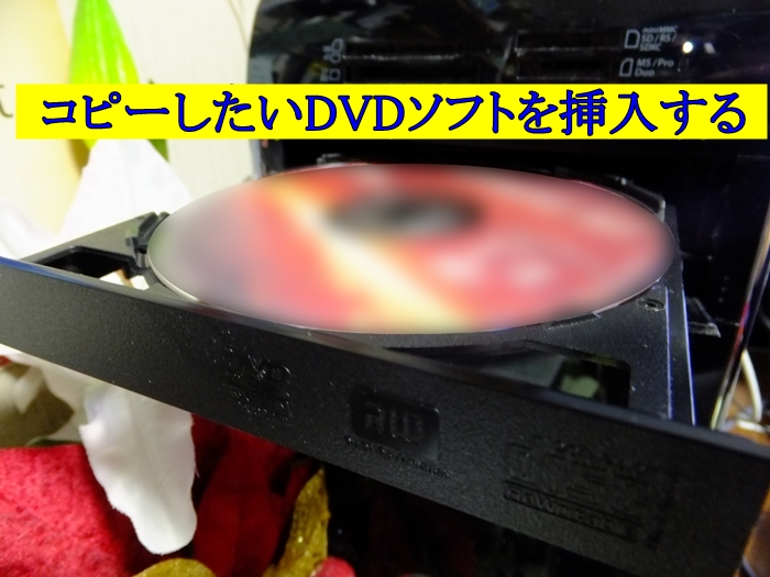 dvd33