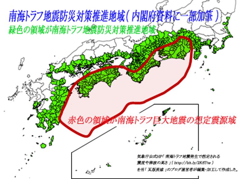 nankai-earthquake