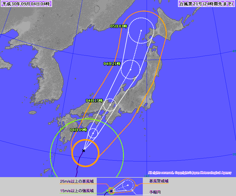 気象庁公式ホームページ「 台風第21号チェービー 」 [ https//www.jma.go.jp/jp/typh/ ]を、 「 瓦版茨城  」のブログ運営者が加工して作成した。