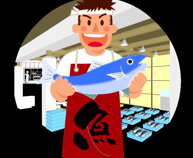 tsukiji-transfer