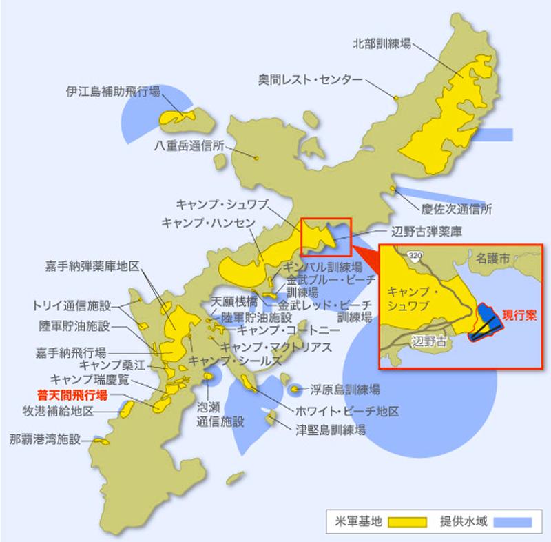 okinawa2018