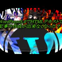wordpress5.0