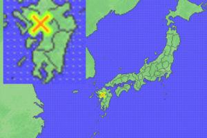 nagomimachi