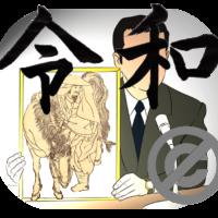 manyhoushu