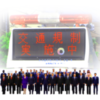 g20fukuoka