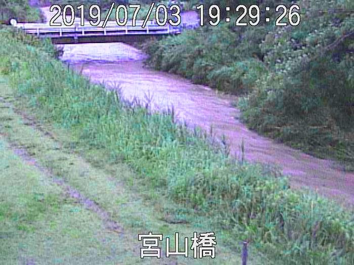 kotsuki-river