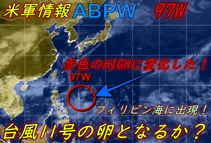 tropical-cyclone
