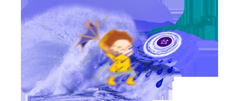 typhoon-information