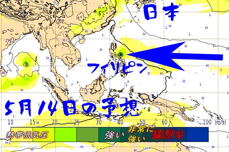 ヨーロッパ台風1号2020年5月14日