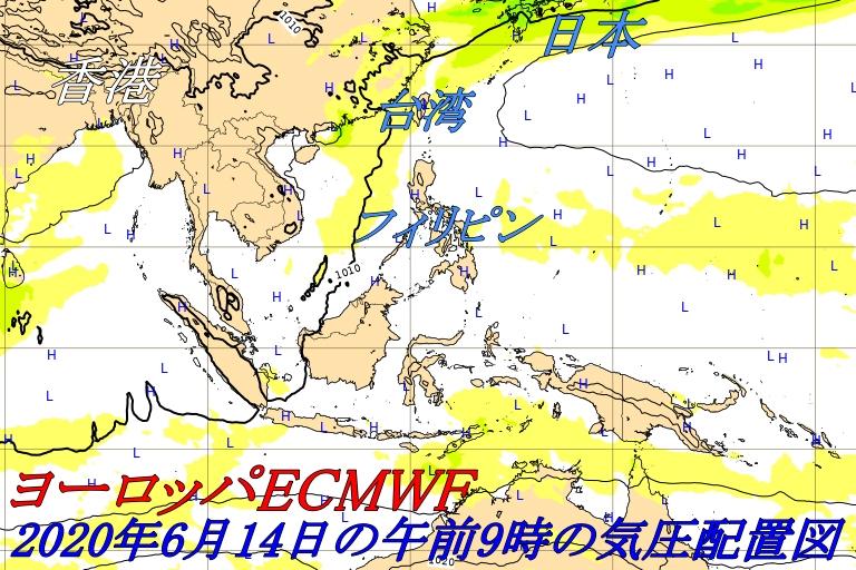 台風2号2020ヨーロッパECMWF進路予想図