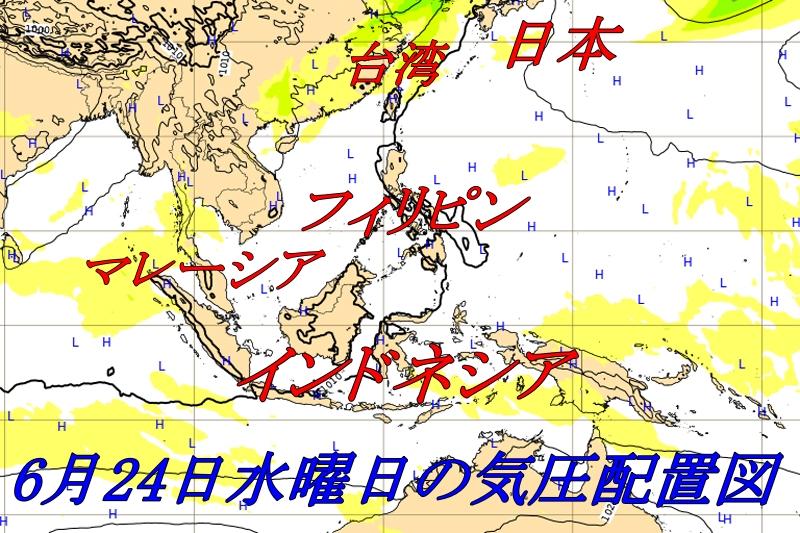 台風3号ヨーロッパ2020年6月24日