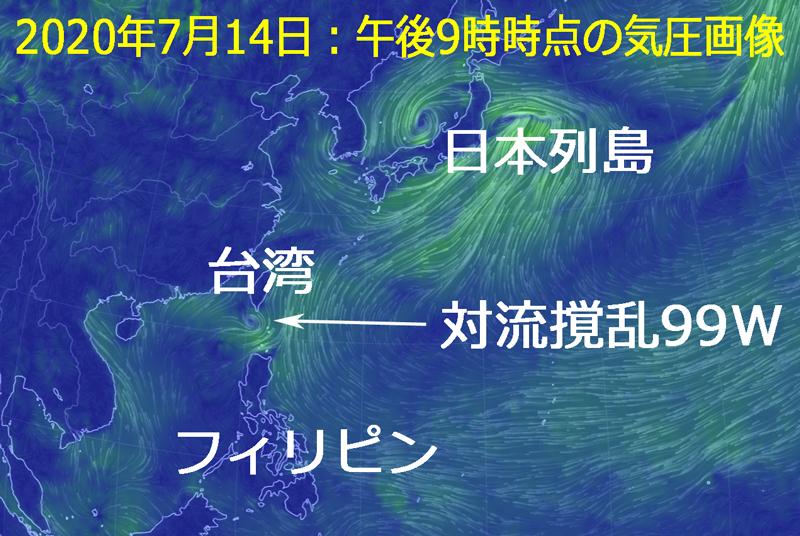 2020年7月14日の午後9時の気圧配置