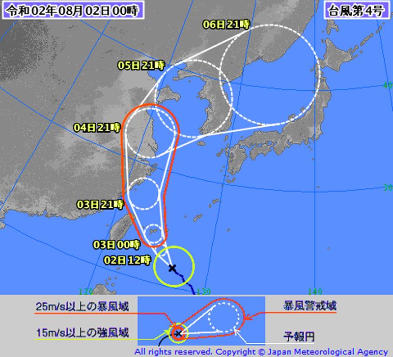 台風4号ハグピート気象庁の予報図
