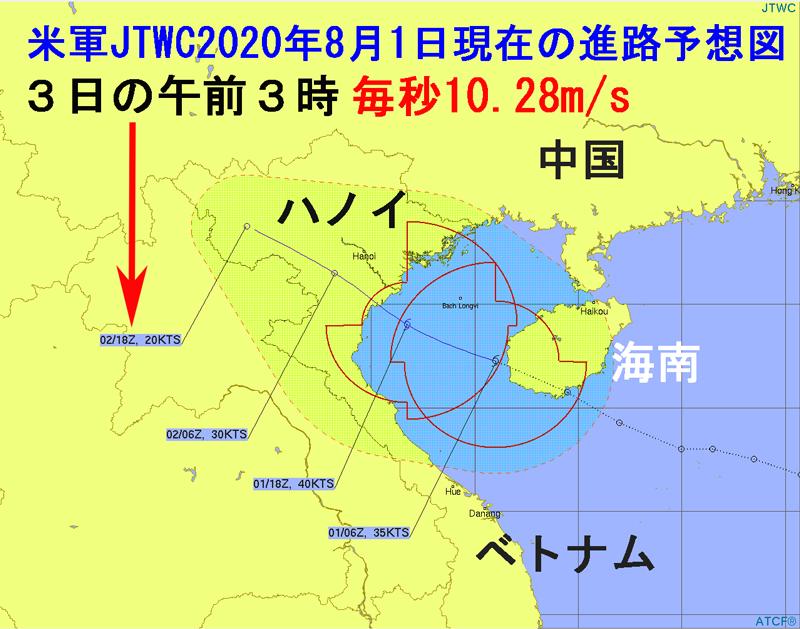 米軍JTWC台風3号の進路予想図