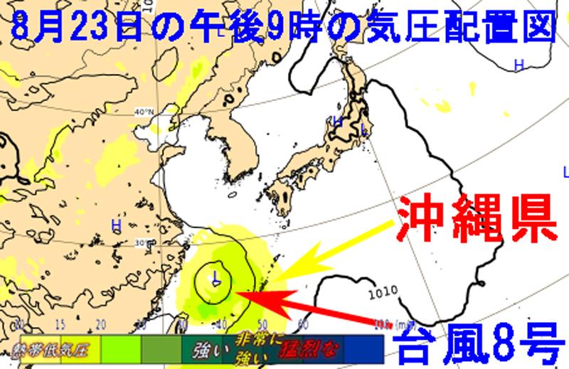 ヨーロッパ中期予報センター8月23日の気圧配置図