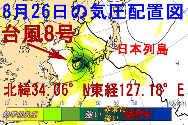 ヨーロッパ気圧配置図で九州地方に接近