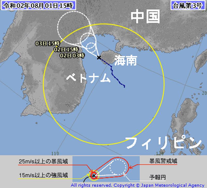 気象庁の台風3号の予報