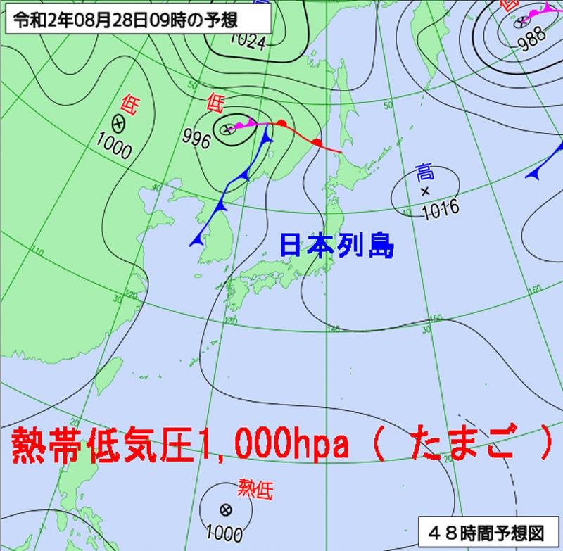 熱帯低気圧2020気象庁8月28日の午前9時