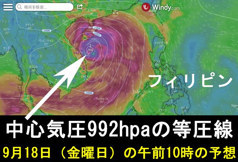 Windy9月18日の中心気圧998hpa
