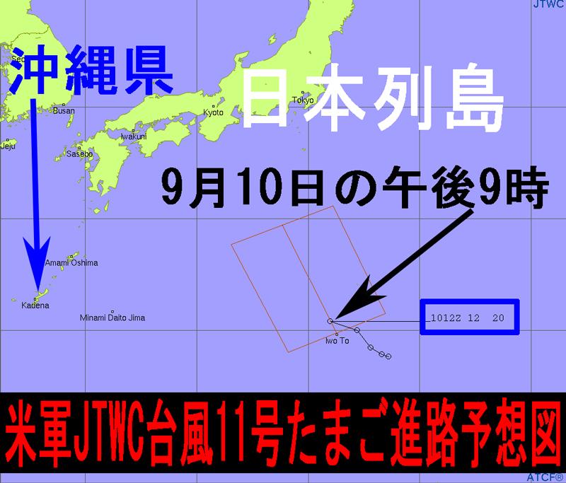 台風 次 11 号 の ひと月で台風3個と東京1.5年分の雨が降ったベトナム 次は「18号」上陸へ(森さやか)