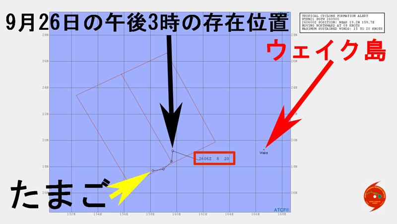 JTWC台風13号たまご進路予想図