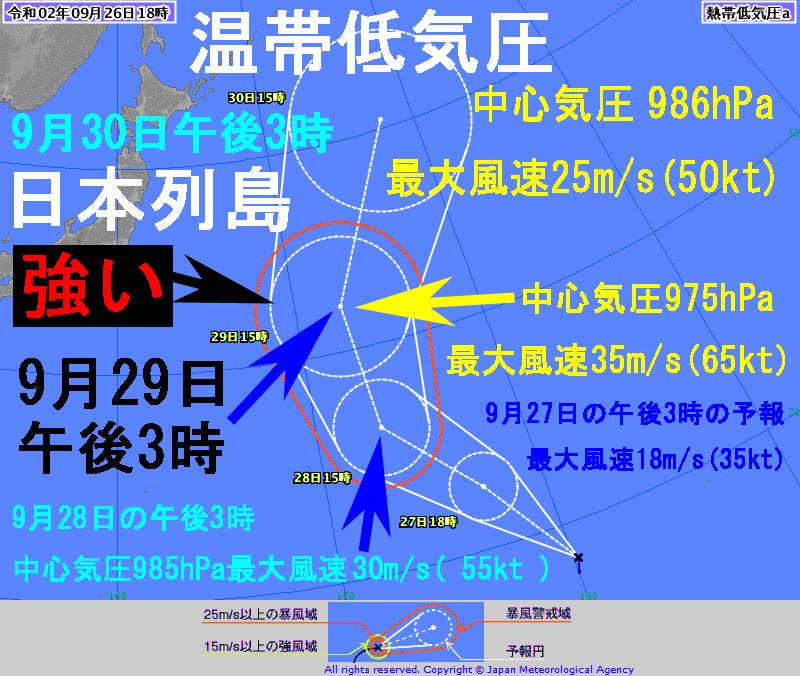気象庁の熱帯低気圧a発生の進路予想図