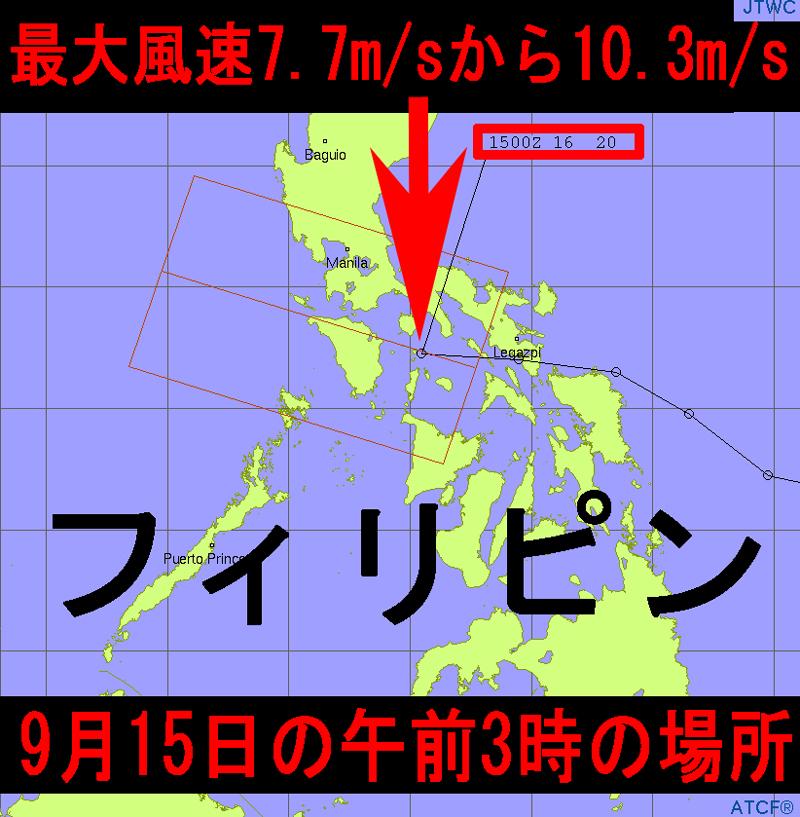 フィリピンの真上に熱帯低気圧が存在