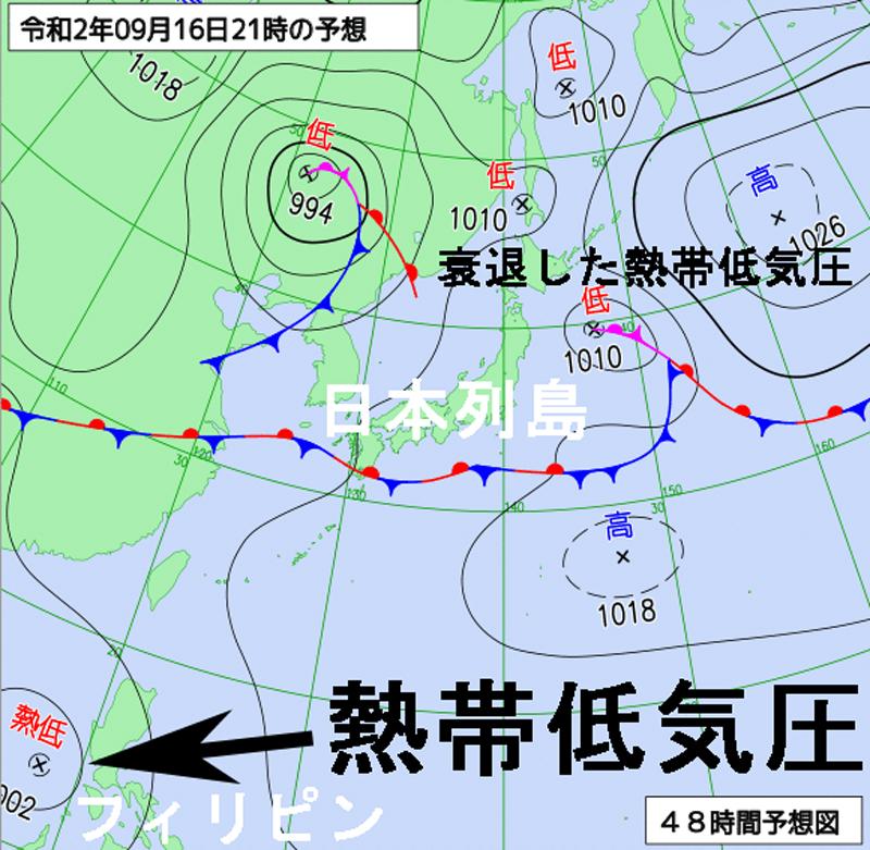 気象庁の予想気圧配置図9月16日の午後9時