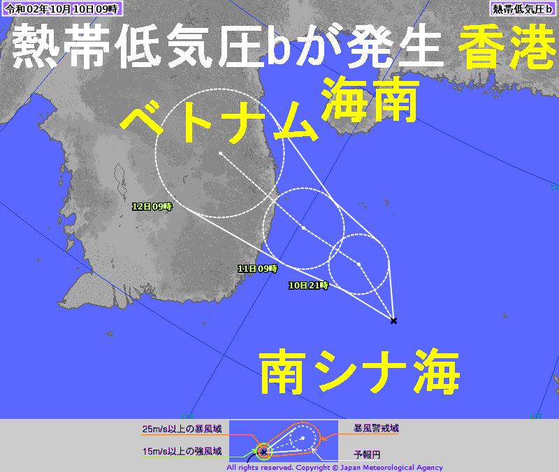 台風15号2020気象庁の熱帯低気圧b