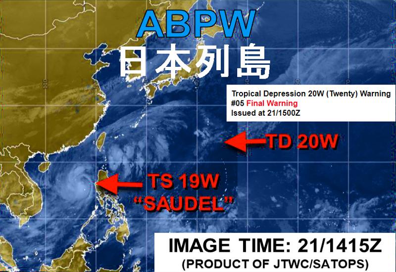 米軍JTWC衛星画像10月21日23時15分