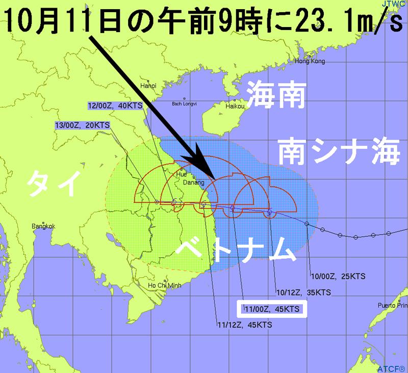 米軍JTWC台風15号の初回の進路予想図