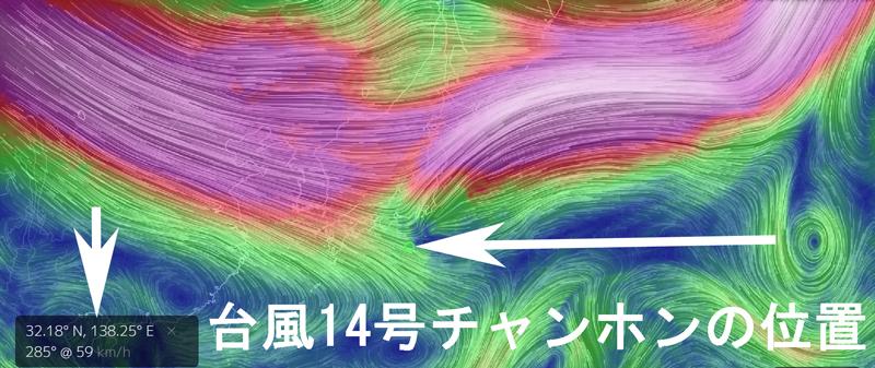 台風14号とジェット気流リアルタイム