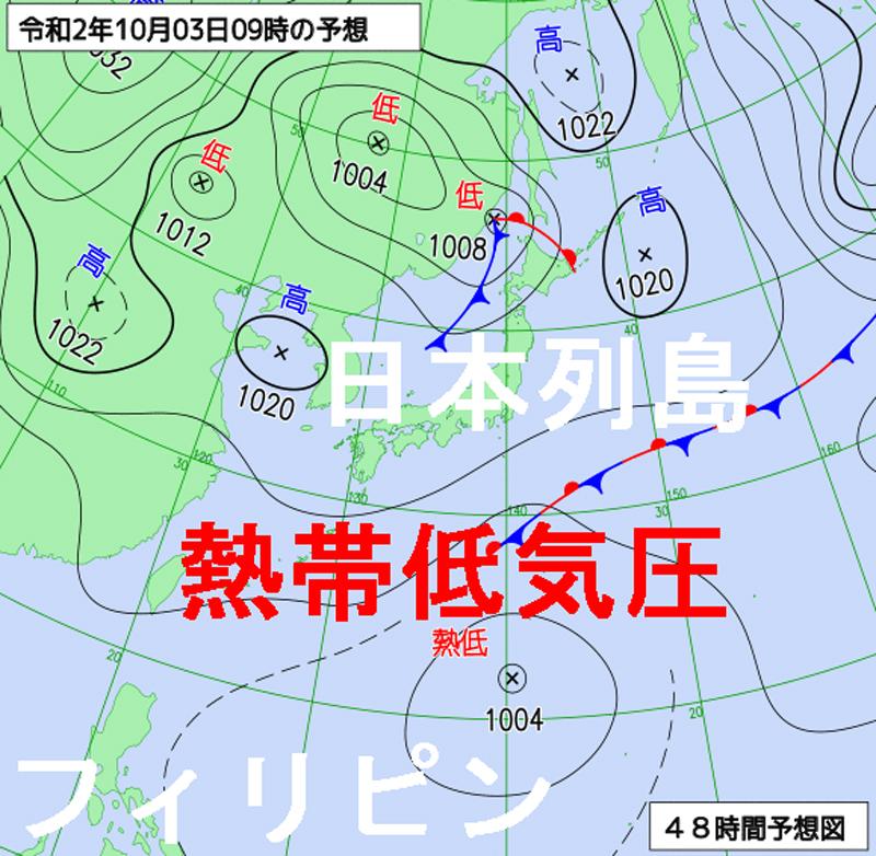 台風14号たまご気象庁2020