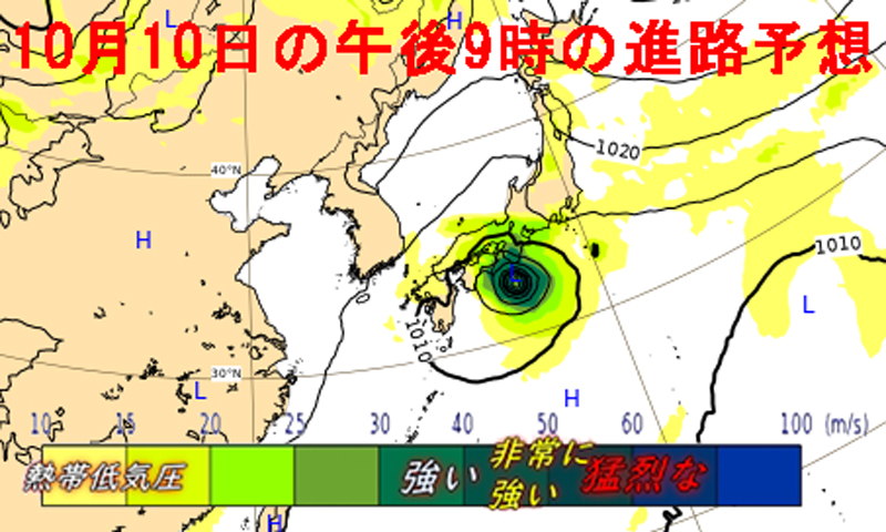 ECMWF2020年10月10日の午後9時の予想進路図
