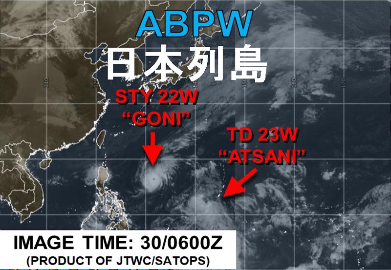 2020年10月30日の午後3時20号JTWC衛星画像
