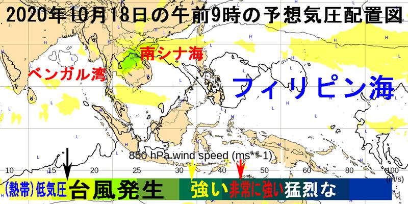 ECMWF台風15号2020年10月18日