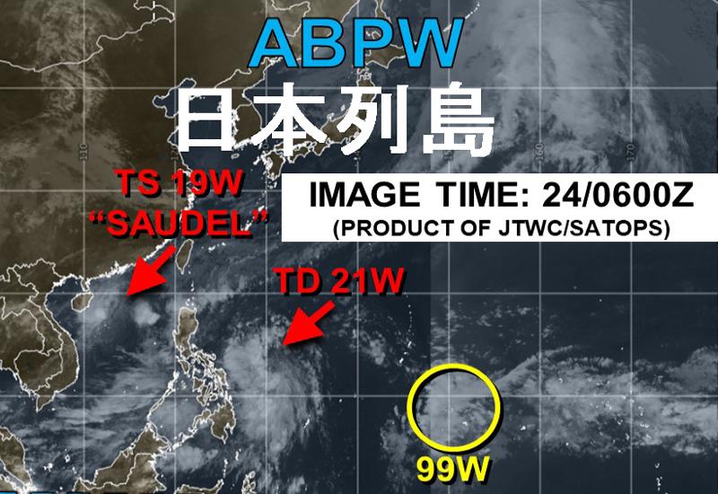 JTWC衛星画像10月24日の午後3時