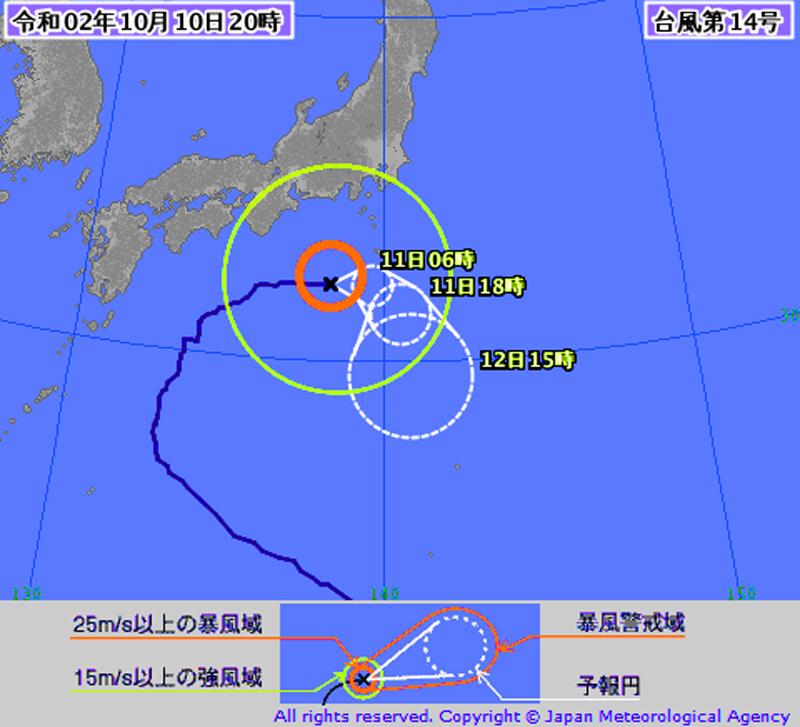 Uターン台風14号の進路予想図