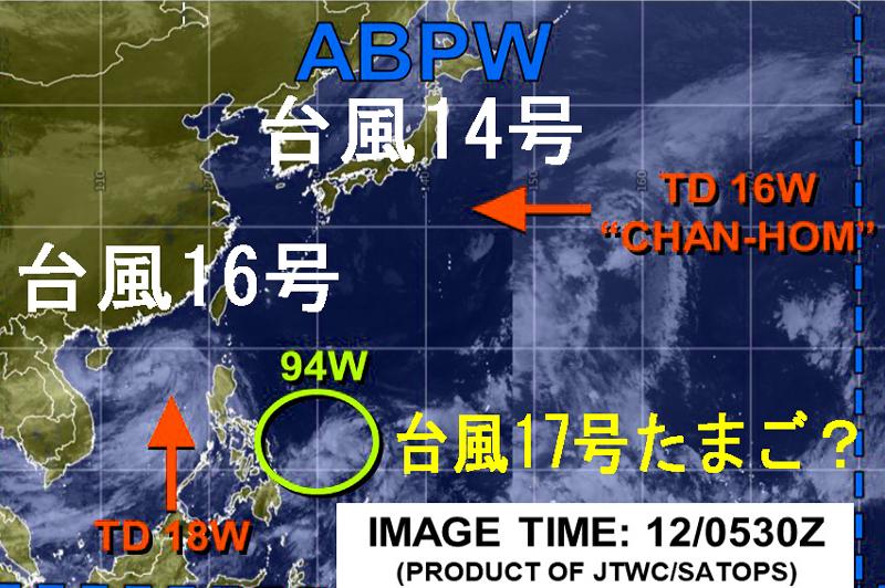 台風17号2020米軍の衛星画像