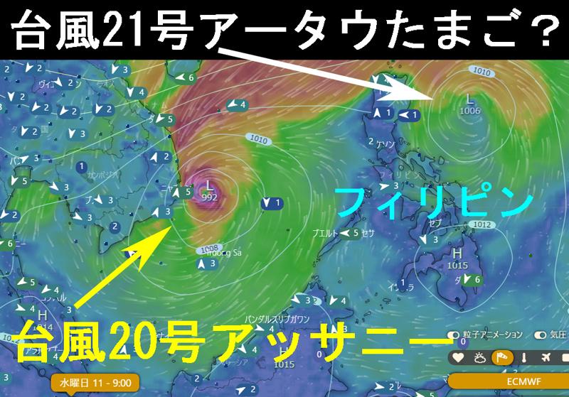 台風21号たまごらしき等圧線
