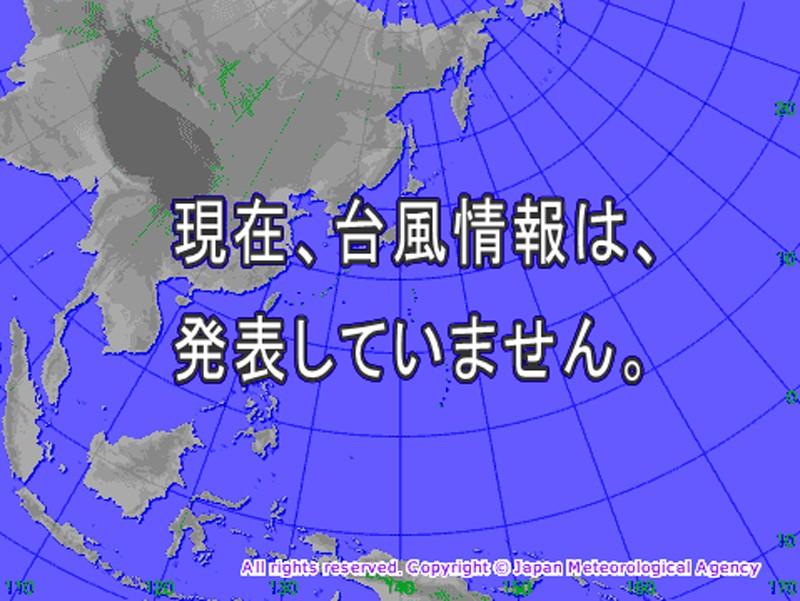台風23号2020気象庁