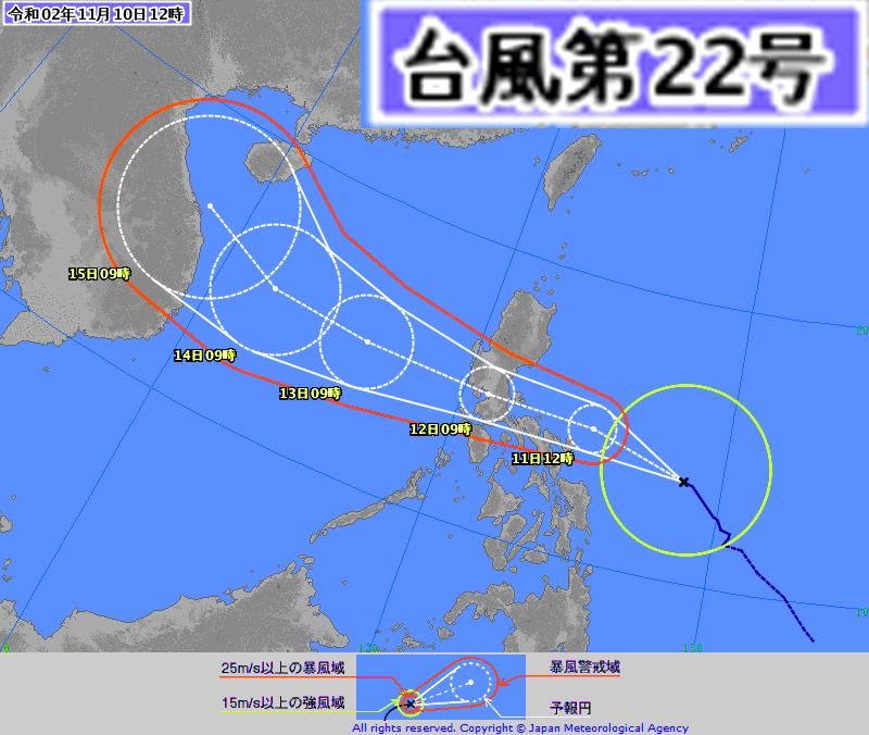 気象庁の台風22号の進路予想図