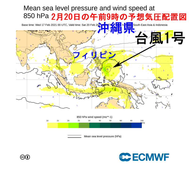 台風1号2021年ヨーロッパの気圧配置図