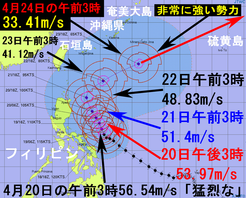 米軍JTWC台風2号2021進路予想図