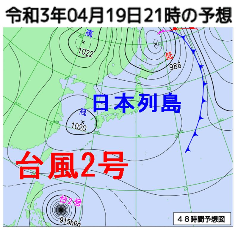 天気図2021年4月19日の午後9時