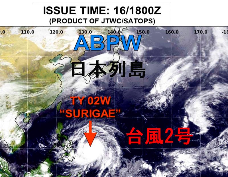 米軍JTWC4月17日午前3時の衛星画像
